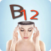 Vitamin B12 Deficiency and Brain Health